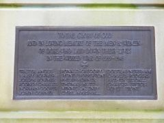 dore---war memorial-savage lane0003_(1280_x_1024).jpg