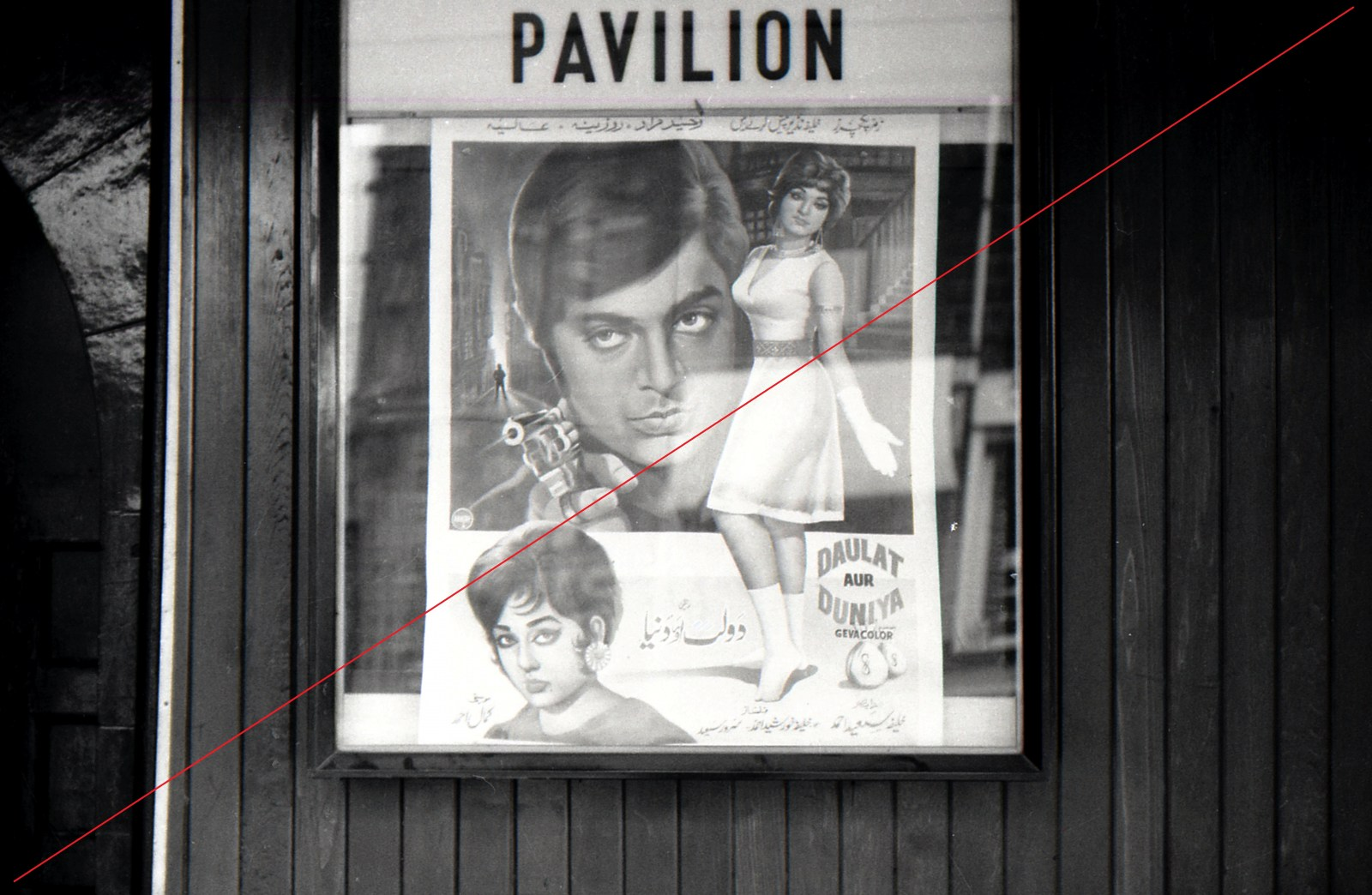 SLS074-Attercliffe Pavilion Cinema, Attercliffe Common-16-09-1972-Web Copy.jpg